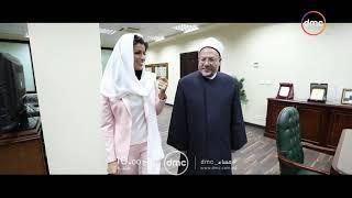 الإعلامية إيمان الحصري تستضيف الدكتور شوقي علام مفتي الجمهورية في مساء dmc الليلة الـ 10:00 مساءً
