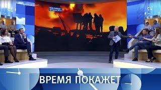 Итоги Евромайдана. Время покажет. Выпуск от 21.11.2018