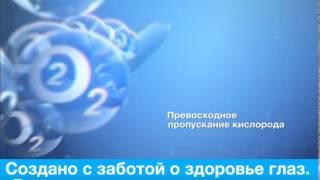 Контактные линзы Acuvue(, 2013-04-04T07:25:15.000Z)