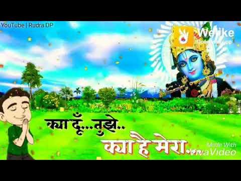 WhatsApp Status Bhakti Video Song