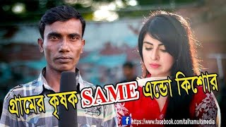 free mp3 songs download - New bangla song andrew kishore phire phire