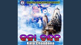 Ranga Tora Kalapana