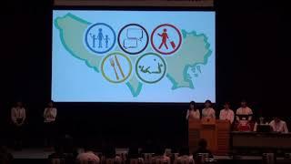東京都多文化共生プレゼンコンテスト2017 明治大学