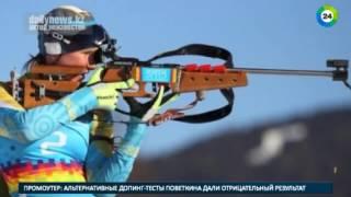 Универсиада в Алматы  не только спорт   МИР24