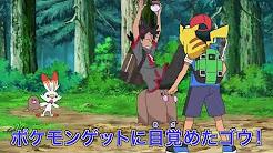 Pokemon 2019 all Episode English Sub