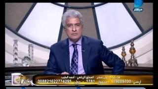 المعلق الرياضي أحمد الطيب: أبوتريكة أسعد مصر والعرب ومهما كان فكره علينا أن نفخر به وألا نضعه