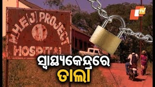 Locals oppose privatisation of Machhkund hydro power project health centre