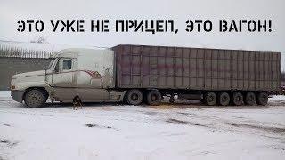 Убийцы дорог! Перегруз зерновозов КамАЗ. Взяли 100 тонн на двоих! камаз 53215 зерновоз с прицепом