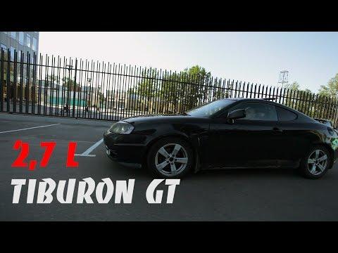 Фото к видео: Hyundai Tiburon в максималке \ 2,7л + механика