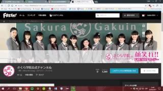 Sakura Gakuin - Guía como suscribirse a Amebla Fresh (servidor del nuevo programa de SG)