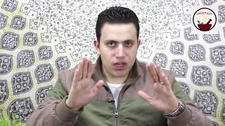 هل رأيت النبي محمد صلى الله عليه واله وسلم من قبل ؟! اليك تفسير رؤيا سيدنا محمد  في المنام