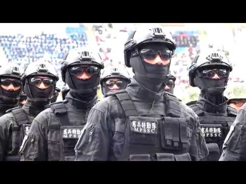 反恐訓練中心啟用 模擬世大運反恐像拍電影   Doovi