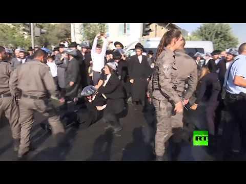 اعتقالات أثناء مظاهرة ليهود متشددين في القدس