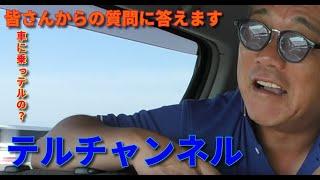 映画「ビー・バップ・ハイスクール 高校与太郎哀歌」で城東工業高校のテ...