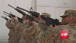 World Reacts To Trump's Afghan Policy / واکنشهای جهانی در برابر راهبرد تازه امریکا درباره افغانستان