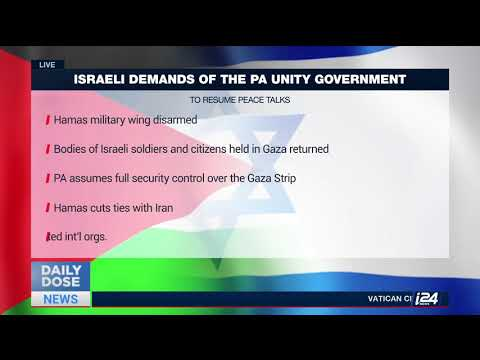 Israeli demands for the new Palestinian unity government