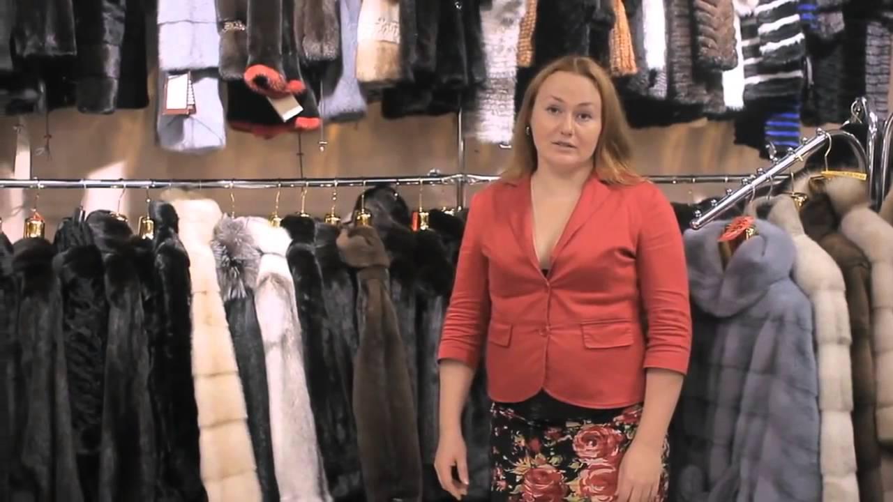 6 фев 2018. Борисова хочет реализовать две шубы из норки, туфли на. Была сшита на фабрике в италии. Дана предлагает купить её за 40 тысяч рублей. И трехкомнатную квартиру в элитном жилом комплексе москвы.