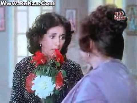 Al Laila Al Mawouda 1984 chunk 3