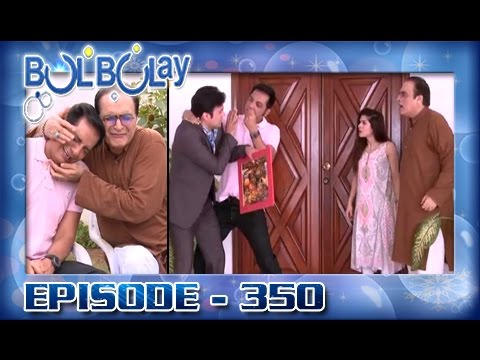 Bulbulay Ep 350 - ARY Digital Drama