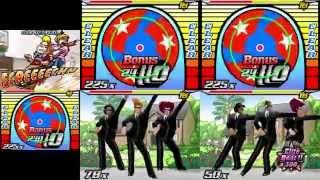 Elite Beat Agents(マルチスクリーン) Part 1