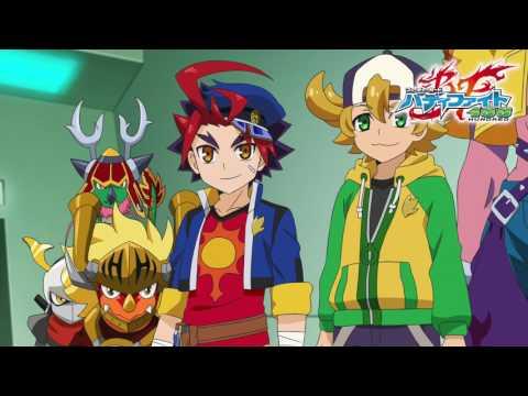テレビアニメ「フューチャーカード バディファイト」シリーズのキャラクター紹介映像だ! 今回紹介するキャラクターは牙王!! 1期の「フュー...