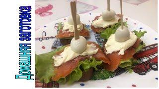 Канапе с семгой и перепелиными яйцами с творожным сыром (Быстро,просто,вкусно) эпизод № 282