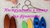 Чокеры на шею по выгодным оптовым ценам. Доставка по всей украине. Интернет магазин бижутерии оптом arkos. Телефон: ☎ +38 (050)-49-01-330.