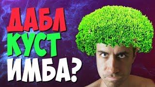 ПУСКАЕМ КОРНИ, 5 СЕЗОН - УТРЕННИЙ СТРИМ | ФОРТНАЙТ
