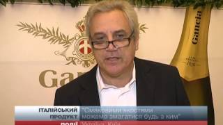 Интервью  ТВ Презентация Gancia 03/10/13