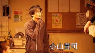 ウォーキング・スタッフ プロデュース アクターズエディション Vol.1 和...