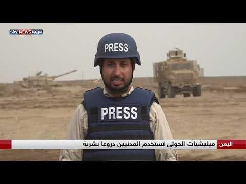 تعزيزات عسكرية للقوات اليمنية المشتركة في محيط مطار الحديدة  - نشر قبل 2 ساعة
