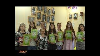 Юные сочинские журналисты заявили о себе в Москве