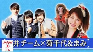【まいど!ジャーニィ~】 □ テーマ :2016新春拡大SP □ コーナー:ゴー...