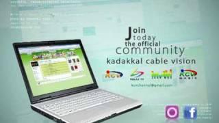 kadakkal cable vision