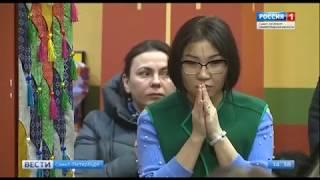 Смотреть видео Вести Санкт-Петербург о праздновании Сагаалгана 2019 онлайн