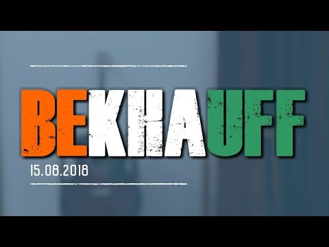 BEKHAUFF | INDEPENDENCE DAY 2018