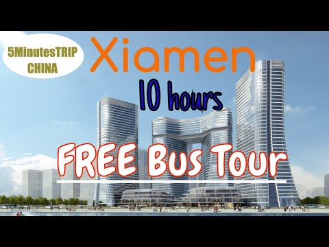 Xiamen 10 Hours City Tour | 厦门 | 廈門 | China | 5 Minutes Trip
