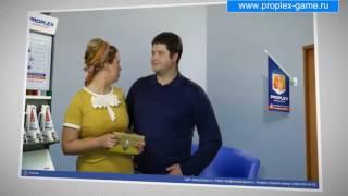 видео PROPLEX-Deco (ламинированные системы)