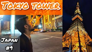 Visit to TOKYO TOWER | 3000 ¥ lost at Worst ATM in Japan