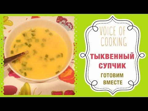 Суп пюре простой из картошки