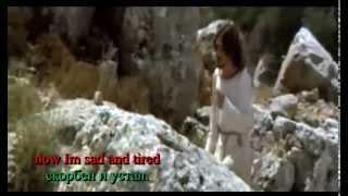 Молитва И. Христа в Гефсиманском саду