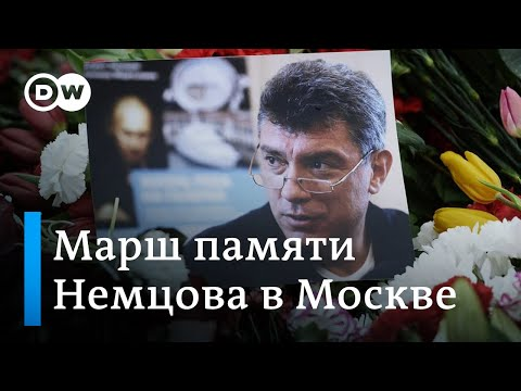 Марш памяти Немцова - это и дань уважения убитому политику, и протестная акция.