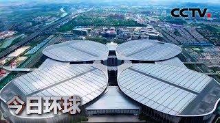 [今日环球]上海新十大地标建筑评选揭晓| CCTV中文国际