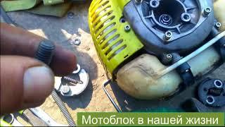 Ремонт мотокосы, верхний редуктор(, 2018-05-29T16:51:59.000Z)