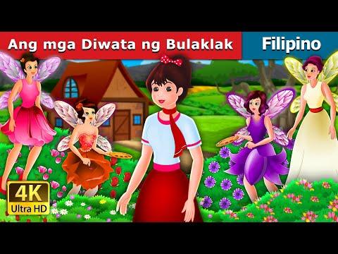 Ang mga Diwata ng Bulaklak | The Flower Fairies Story | Filipino Fairy Tales