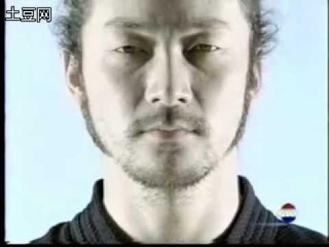 Tadanobu Asano 浅野忠信  Malt Squash
