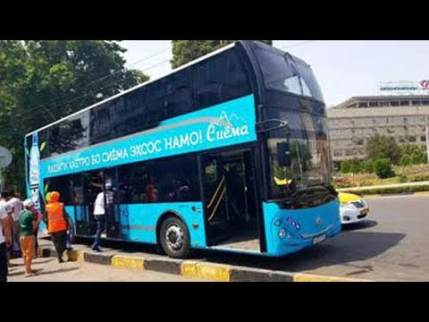 Первый двухэтажный автобус