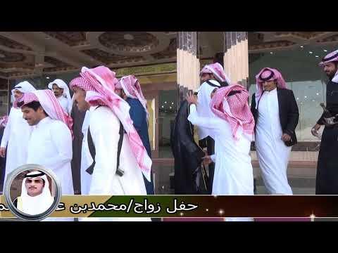 حفل زواج/محمدبن علي محمد المحامض تصوير واخراج ابوحكيم 0505438266
