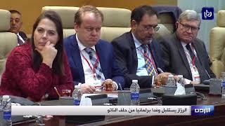 الرزاز يستقبل وفدا برلمانيا من حلف الناتو (18/11/2019)
