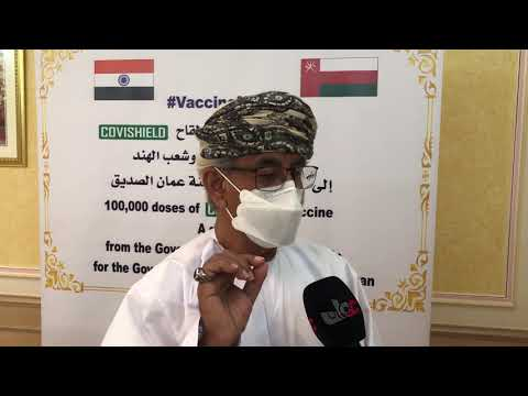 """Sultanate receives 100000 doses of """"Oxford AstraZeneca"""" vaccine as a gift from the Republic of India"""